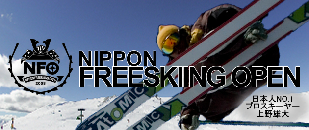 NIPPON FREESKIING OPEN""